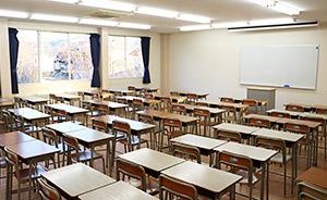 理論を学ぶ教室